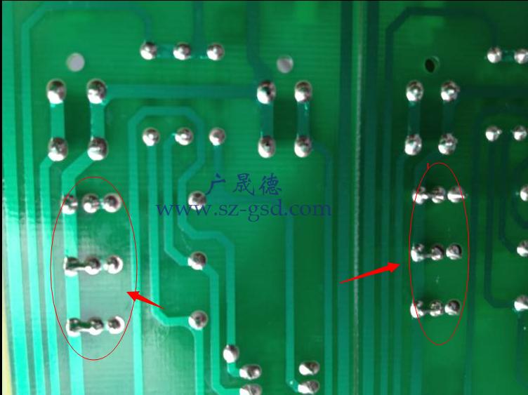 PCB板短路