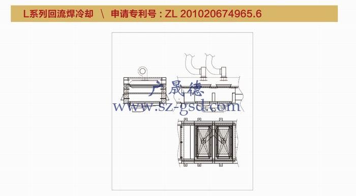 大型回流焊冷却系统